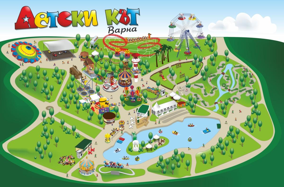 Playground Varna